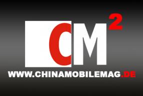 chinamobilemag